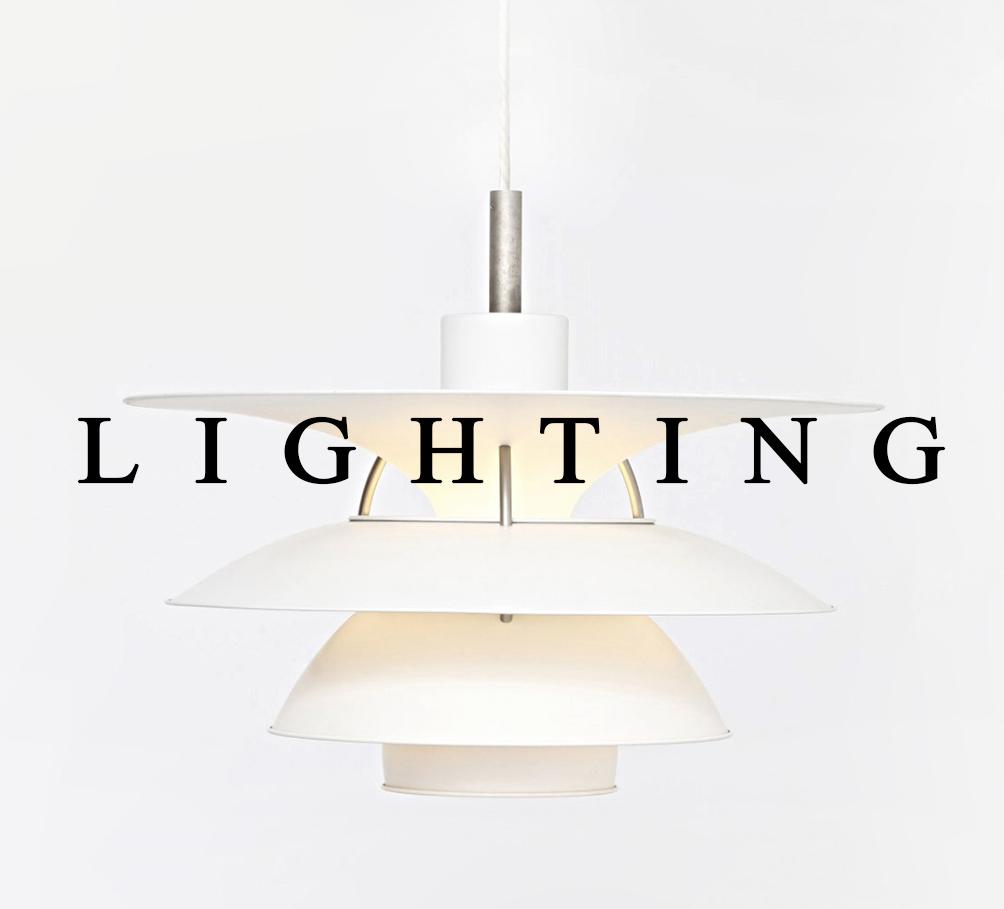 lighting-nieuw