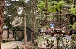 Interieur Ommen ONS BUITENHUIS in Eigen Huis en Interieur editie 5 2020 VAN ONS design